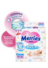 Подгузники Merries NB90, 0-5 кг, 90 шт.